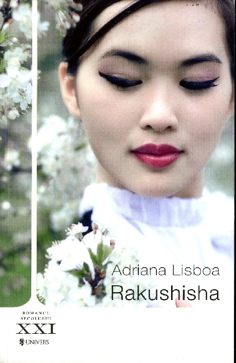 rakushisha